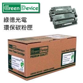Green Device 綠德光電 HP  80X CF280X環保碳粉匣 支