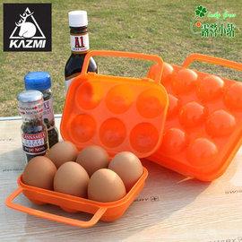大林小草~【K5T3K004】KAZMI 6入攜帶式雞蛋盒-【國旅卡】