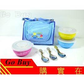 【永昌寶石】《塑膠蓋》 Bubee 可愛兒童餐袋組#304不鏽鋼兒童隔熱碗 3入組 【碗色:藍,粉,黃//附湯匙,蓋子{三組}】- 藍色