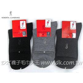 ~DK襪子毛巾大王~Robeta 諾貝達 素色短襪 休閒襪 ^(6雙^)