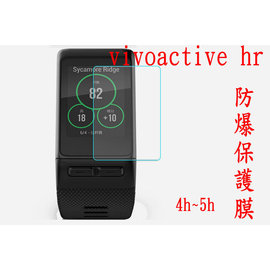 GARMIN vivoactive HR 玻璃貼 保護貼 高透 9H 手錶 保貼 ^~YV