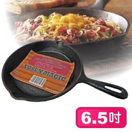 ~ 製 MAGIC 魔術師6.5吋長柄鑄鐵平底煎鍋~鑄鐵鍋 煎盤 烤盤 平底鍋 燒烤盤 1