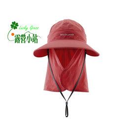 大林小草~【W1025-18】WildLand 荒野 中性款抗UV功能可脫式遮陽帽(赭紅色)-【國旅卡】