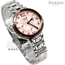 SHEEN CASIO卡西歐 三針三眼 施華洛世奇鑽錶 粉紅金色 女錶 SHE~3048S