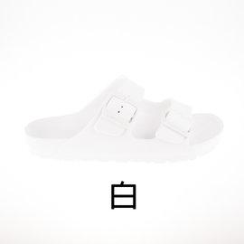 AIRWALK EVA 休閒雙扣環室內外拖鞋 -(A535220100) 白 非BIRKENSTOCK