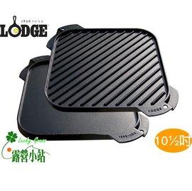 大林小草~【LSRG3】美國製LODGE 10.5吋 方型雙面煎盤、鑄鐵盤、'鐵板燒 (免開鍋)
