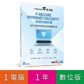 客易購EZb2b F~Secure 芬~安全 防護軟體~1台電腦1年~ 版  無 盒裝