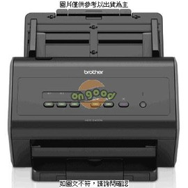 BROTHER ADS~2400N 掃描器 ◆ADS~2400N為一台 強大、具有 競爭力