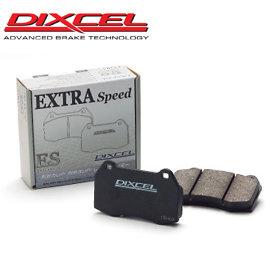 ~Power Parts~DIXCEL ES 來令片^(後^) LEXUS GS300 1