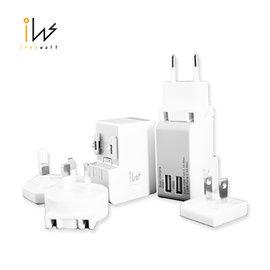 出差旅行不可或缺的助理innowatt 12W 2.4 A 雙輸出口電源轉接器 Power