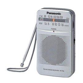 ~民權橋電子~Panasonic國際 AM FM二波段口袋型收音機 RF~P50