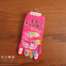~京之物語~ 水蜜桃酒 桃紅色女性彈性五趾短襪