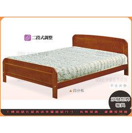 【沙發世界 】柚木色3.5尺單人床* 破盤價,到店 禮〈S68995-7〉 雙人床*床頭櫃