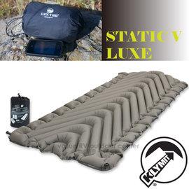 【美國 Klymit】STATIC V LUXE 世界最輕保暖空氣睡墊7.6cm/輕量空氣墊.露營登山床墊.(非Therm-A-Rest/自動充氣)/灰 06VLST01D