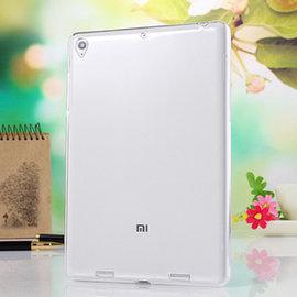 Samsung Galaxy Tab S2  8.0 (t710/T715C)/S2 VE T719 清水保護清水套