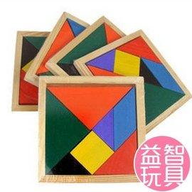 兒童啟蒙智力開發玩具 木製彩色七巧板 形狀認知 七巧板【HH婦幼館】