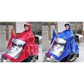 ~HapptGet~摩托車 機車 雨衣 雨披 單人 全罩式 帳篷式 XXXL防水 牛津布