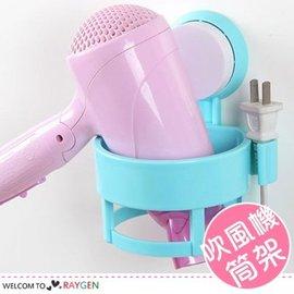 居家吸盤式吹風機架 浴室置物架【HH婦幼館】