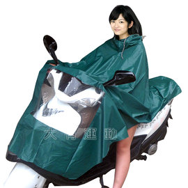 ~HappyGet~摩托車 機車 雨衣 雨披 單人 全罩式 帳篷式 XXXL 防水 尼龍