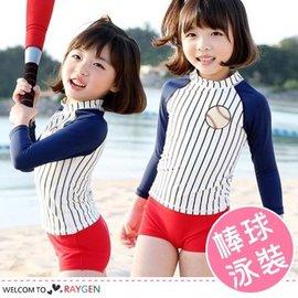 女童棒球款分體式泳衣 泳裝 三件組【HH婦幼館】