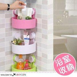 居家雙吸盤收納三角置物架 浴室 廚房【HH婦幼館】