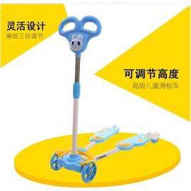 兒童蛙式滑板車四輪閃光剪刀車男女寶寶三輪搖擺車歲雙腳扭扭童車