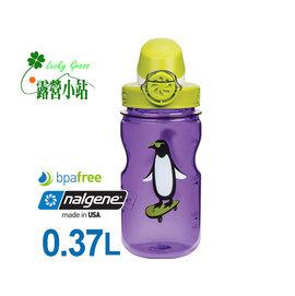 大林小草~【1263-0008】美國Nalgene OTF兒童運動型水壼 企鵝 (375cc)-【國旅卡】