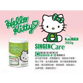 ~1399~~發育寶~S KT犬用整腸配方350g 強化腸胃 ,幫助消化 ^(835600