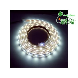 缺貨~大林小草~【23212】OutdoorBase 帳篷LED燈條(白光)-【國旅卡】