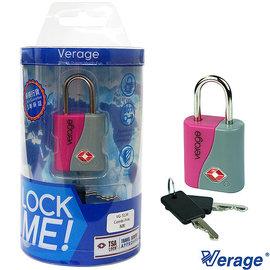 Verage 風格系列TSA海關鑰匙鎖~粉紅~379~5134