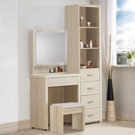 Homelike 伊布化妝桌櫃組^(含椅子^) 化妝台 鏡子 臥室 床組 租屋  化妝椅