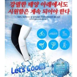 ◎百有釣具◎韓國AQUA-X 涼感防曬袖套 透氣快乾 吸濕排汗 抗UV處理 顏色隨機出貨