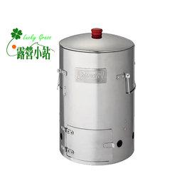 大林小草~【CM-6987J】美國Coleman 不鏽鋼煙燻桶 -【國旅卡】