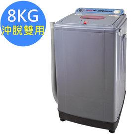~勳風~8公斤 耐高扭力 超高速 更防震 可注水 雙用脫水機^(HF~878^)沖 脫兩用