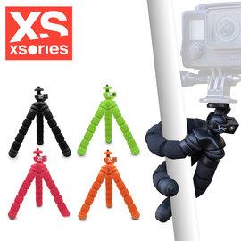 yardix代理~法國XSories Mini Bendy monochrome手機 Go