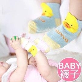 秋季新款童襪 男女童舒適棉襪 可愛小鴨子 卡通小短襪【HH婦幼館】