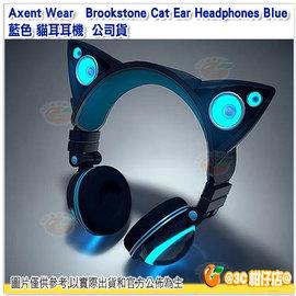 補貨 ^~^~ Axent Wear Brookstone Cat Ear Headpho
