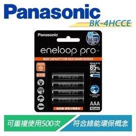 ~電子 ~國際 貨~贈電池盒黑鑽款^~Panasonic eneloop PRO 950m