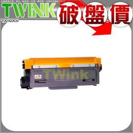 富士全錄 ~ Fuji Xerox CT202330 環保碳粉匣~  :FUJI XERO