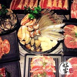 【台北】好客燒烤 - 2人 - 歡樂燒肉吃到飽  - (加贈好禮6合1)
