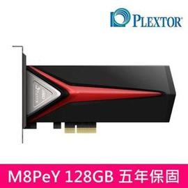 ~綠蔭~全店~PLEXTOR M8PeY 128G SSD PCIe介面 固態硬碟 ^(五