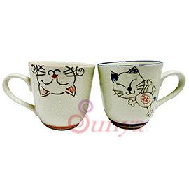 GD系列~KT~4547 招財貓馬克杯2入組^(水杯 茶杯 飲料杯 手拿杯 可愛 隨手 招