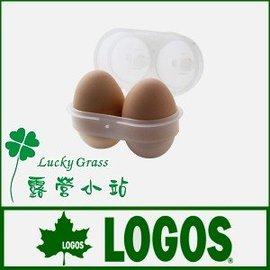 大林小草~【84701001】日本 LOGOS蛋盒二粒裝 攜帶式,適合露營、烤肉