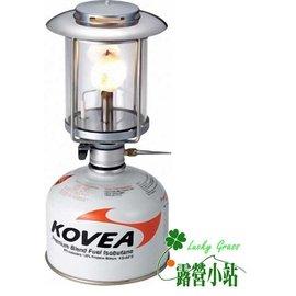 大林小草~【KL-2905】韓國KOVEA 瓦斯燈90流明 (附收納盒) 電子點火/露營燈/寶石燈)