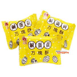 【吉嘉食品】莊家方塊酥(鹹蛋黃) 單包裝 600公克98元{034-611:600}