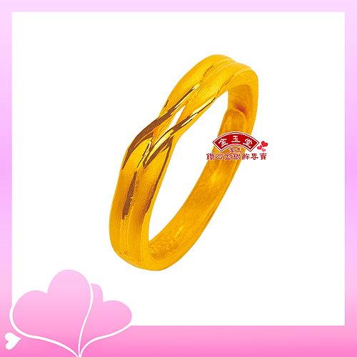 愛似潮水~小黃金戒指