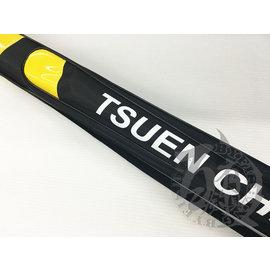 ◎百有釣具◎TSUEN CHEN TC小竿包(竿袋) 135cm