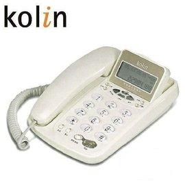 KOLIN 歌林 來電顯示型電話 KTP-506L 白色