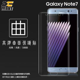 Xmart SAMSUNG GALAXY Note 7 SM~N930F 曲面膜 亮面保護