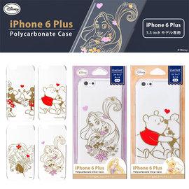 ~ PGA~iJacket~ 迪士尼 iPhone 6 6s Plus 5.5吋 PC金箔